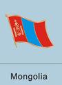 Mongolia Flag Pin