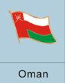 Oman Flag Pin