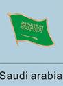 Saudi Arabia Flag Pin