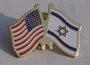 US and Israel Flags Lapel Pin
