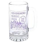 16 oz. Premium Tankard Mug
