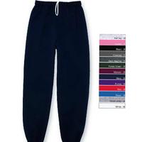 Gildan (R) Heavy Blend (TM) Adult Sweatpants