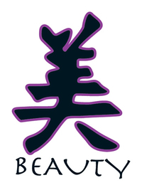 Kanji Beauty Temp Tattoo