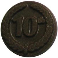 Chocolate 10Th Anniversary Round With Crest