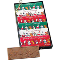 Holly Jolly Wrapper Bar Gift Pack