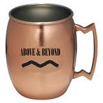 12 Oz. Moscow Mule Mug