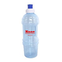 H2O Junior Traveler Water Bottle 22 oz.