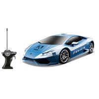 """1/24 Scale 7"""" Remote Control Car Lamborghini Aventador Polic"""