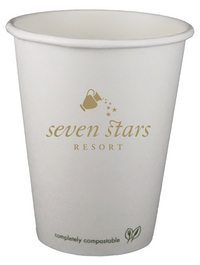 12 oz. Eco-Friendly Paper Hot Cup - Offset Printed