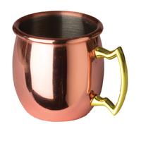 Moscow Mule Mug, 20 oz. Rimfull
