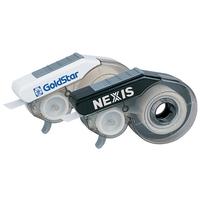 Easy Trigger Tape Dispenser