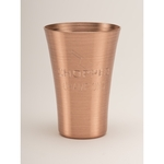 Solid Copper Shot Gun Shot Glass. 2oz.