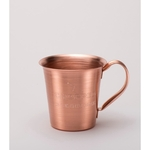 Solid Copper Tapered Mug. 16 oz.
