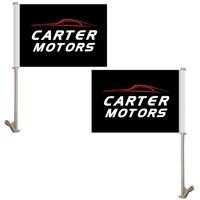"7.5"" x 10.5"" Double Sided Custom Car Flag on a Premium Staff"
