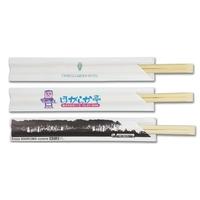 "9.5"" Bamboo Chopsticks w/Printed Paper Sleeve"