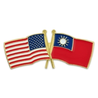 World Flag - USA & Taiwan Lapel Pin
