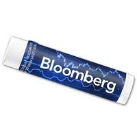Lip Balm - Pina Colada - USA Made