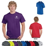 Gildan Ultra Cotton Classic Fit Adult T-Shirt 6 oz.