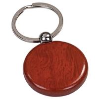 "1.5"" x 1.5"" - Rosewood Keychains - Round - Laser Engraved"