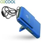 O2COOL Logo Necklace Fan