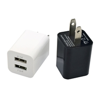 2-PORT USB WALL ADAPTER