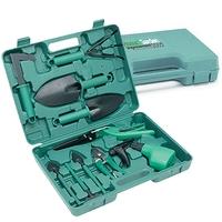 Gardening Tool Set