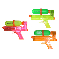 "Large 10"" Water Gun Aqua Shooter - E928"