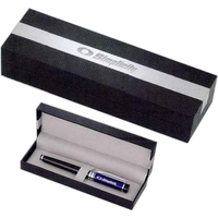 Deluxe Gift Box with Printing Plate