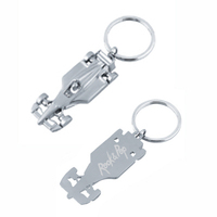 Race Car Key Chain