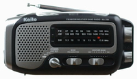 Voyager Trek Solar/Crank AM/FM/SW NOAA Weather Radio with 5-