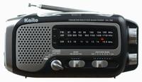 Voyager Trek Solar/Crank AM/FM/SW NOAA Weather Radio with 5-