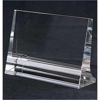Small Landscape Wedge Award