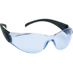 Sporty single piece lens safety glasses