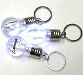 Super bright LED flashlight swivel keychain
