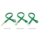 "Air Imported 1/2"" Silkscreened Tubular Lanyard"