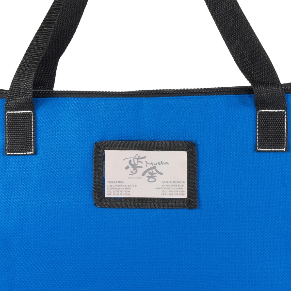 Item #B-82117 Poly Zippered Large Tote Bag