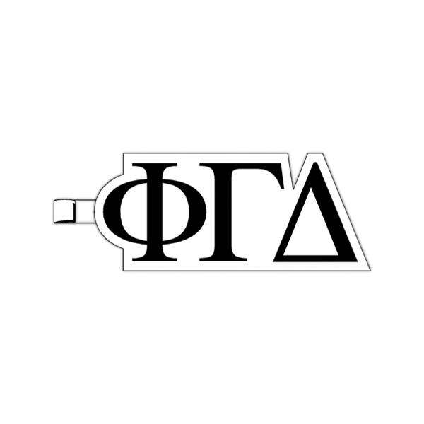 Greek Letters Phi Gamma Delta Plastic Greek letter shaped key