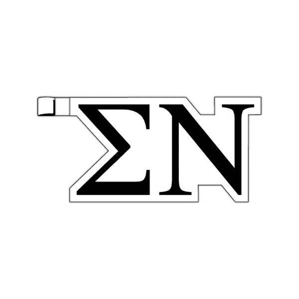Greek Letters Sigma Nu Plastic Greek letter shaped key tag made