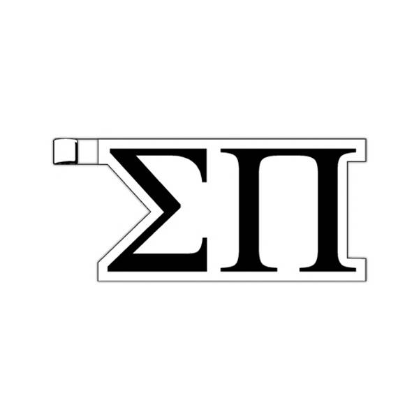 item s 20 20313l greek letters sigma pi plastic greek letter shaped key tag with one piece ring attachment
